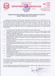 Updated Urgent Notice on Issuance of Visa, 13 March 2020